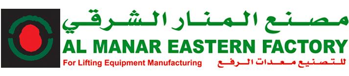 Al Manar Eastern Factory